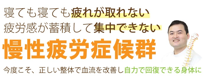 hirou_top